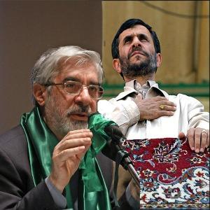 iran2 copia