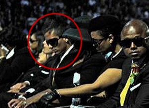 OMER BHATTI IN FUNERAL